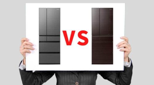 「WPXタイプ」と「HPXタイプ」の違いは?比較します。