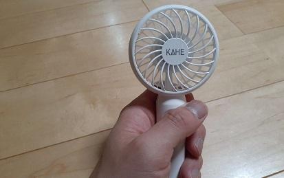 KAHEの携帯扇風機は買ったほうがいい?