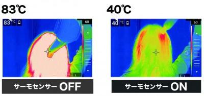 【髪を守る】60℃以上に熱を与えない温度コントロール