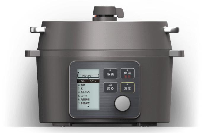 電気圧力鍋「KPC-MA4」「KPC-MA2」