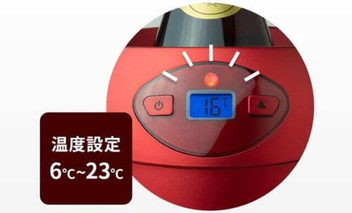 温度管理ができる「最適な温度だと一味違う」
