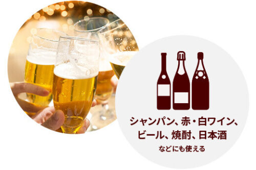 ボトルならなんでもOK「日本酒、ビール、焼酎、シャンパン、ワイン」
