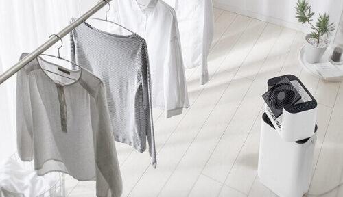 【まとめ】アイリスオーヤマ衣類乾燥除湿機「IJD-I50」