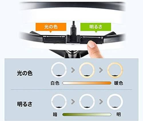 サンワサプライLEDライトは、光の強度や色は無段階調節機能が搭載。
