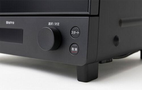 【パナソニック】オーブントースター ビストロ「NT-D700」