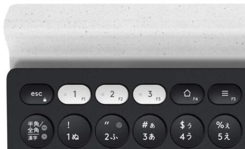 ロジクールのキーボード接続方法(Bluetooth)