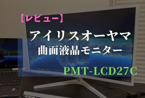 PMT-LCD27C