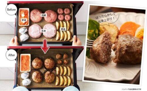 【まかせて調理】オーブンでの加熱が自動で大量にできる