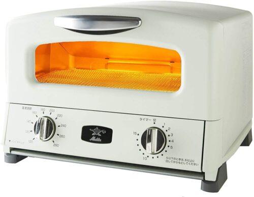 【アラジン】グリル&トースター「AGT-G13A」