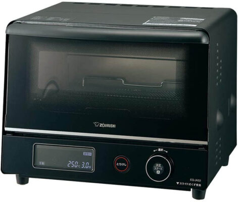 【象印マホービン】オーブントースター こんがり倶楽部「EQ-JA22」