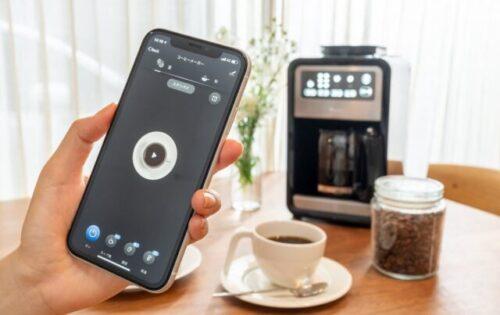 スマホアプリで遠隔操作ができるコーヒーメーカー