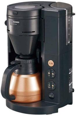 【象印】全自動コーヒーメーカー 珈琲通「EC-RS40」