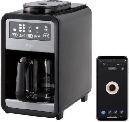【+Style ORIGINAL】全自動コーヒーメーカー「PS-CFE-W01」