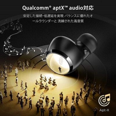 【口コミ・評判】TaoTronics「SoundLiberty 97」