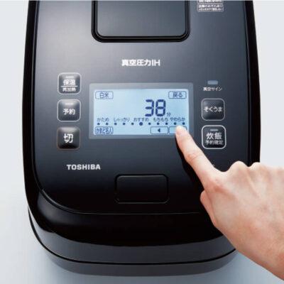 【東芝の炊飯器を比較】上位モデル5機種の違いは?どれを選ぶ?
