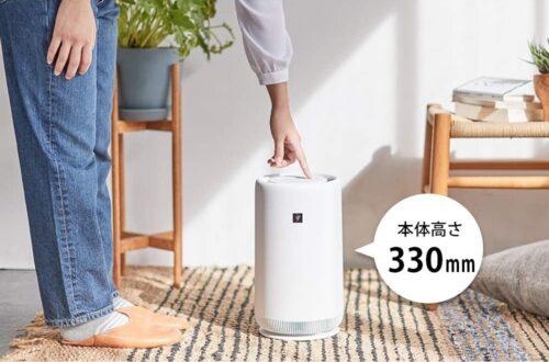 【シャープ】コンパクトな空気清浄機「FU-NC01」どこにでも置けちゃうよ